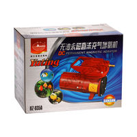 SunSun Yuting HZ-035A 12 Volt Air Pump