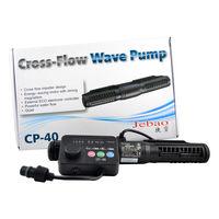 Jebao CP 40 crossflow Wavemaker