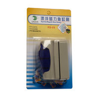 Rs-09 Magnetic Glass Cleaner