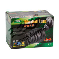SunSun (Jialu) Vibration Pump LVP - 302 (Wavemaker)
