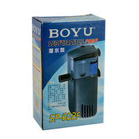 Boyu Submersible Filter pump SP-602F