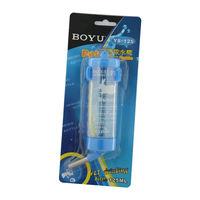 Boyu pet drinking bottle YS-125 - Pet Feeding bottle