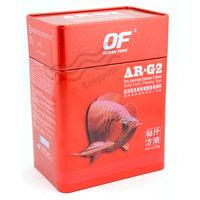 Oceanfree AR-G2 pro Arowana intense color - Arowana Food, small