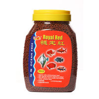 Ocean Free Royal Red Fish Food (600 Grams), 1 mm
