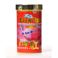 Ocean Free Xo Ever Red Fish Food (100 Grams)