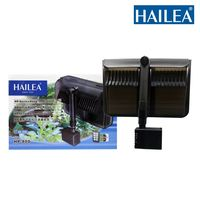 HAILEA HP-800 Hang On Filter