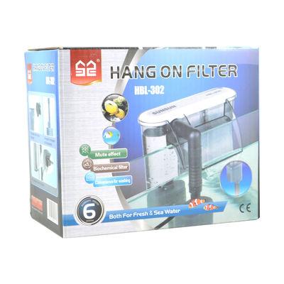 SunSun HBL-302 Hang on Filter