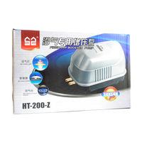 Sunsun HT-200-Z MagnetIc Variation Air Pump