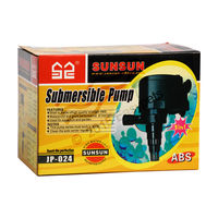 SunSun JP - 024 Power Head Submersible Pump