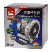 SunSun Yuting PG-120 Blower