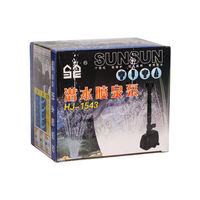 Sunsun HJ-1543 Submersible Pump with Fountain kit