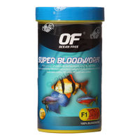 Ocean Free Super Blood Worm Fish Food (20 Grams)