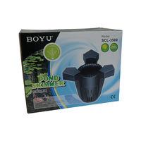 BOYU Pond Skimmer SCL-3500