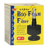 Ocean Free BF - 1 Internal Bio Foam Filter