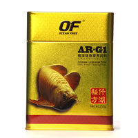 Ocean Free AR-G1 Fish Food, 250 grams