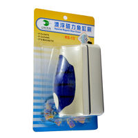 RS-13 Electrical Aquarium Magnetic Glass Cleaner
