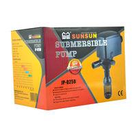 SunSun JP-025B Submersible pump