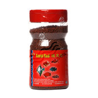 Ocean Free Royal Red Fish Food (110 Grams), 1 mm