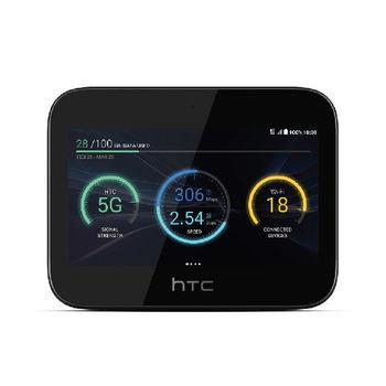 HTC VIVE 5G HUB,  black
