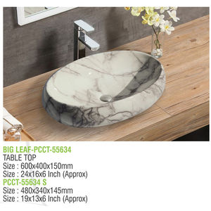 PLANO DESIGNER BASIN - BIG LEAF-PCCT-55634, 480 x 340 x 145mm