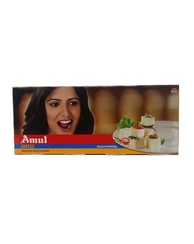 Amul Cheese Easy-Open Chiplet 20x25Gm