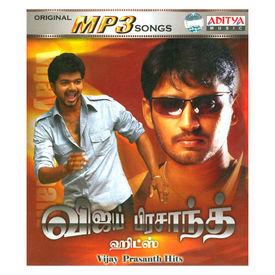Hits of Vijay/Prasanth Hits (Tamil) ~ MP3
