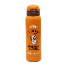Frozen 500 ml Sipper Bottle, Mustard