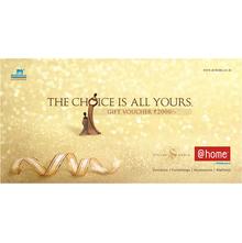 @home Gift Voucher 2000
