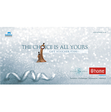 @home Gift Voucher 500