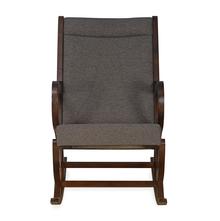 Carnival Rocking Chair, Walnut