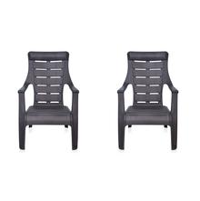 Nilkamal Sunday Garden Chair Set of 2, Weather Brown