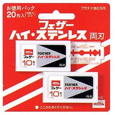 Original Japanese Packing Feather Double Edge Razor Blades - 20 blades - Platinum Coated - Made in Japan