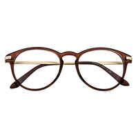 Brown Frame With Metal Arm