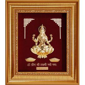 Ganesha Golden Leaf Frame-GF007