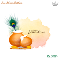 Happy janmashtami Gift Card