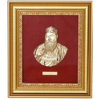 Satnam Waheguru Gold Frame-GF015