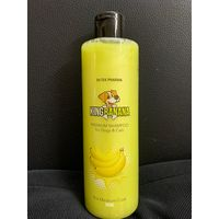 FRUIT BASED SHAMPOOS-KING BANANA 200ML