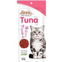 Jerhigh Jinny Tuna Cat Snack 35 gms