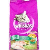 Whiskas Pocket Tuna Cat Food 3 Kg