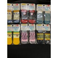 DOGGY SOCKS- LARGE
