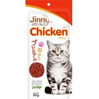 Jerhigh Jinny Chicken Cat Snack 35 gms