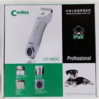 CODOS PROFESSIONAL HAIR CLIPPER