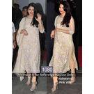 Kmozi Aishwariya Dress Matrial, light pink