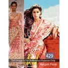 Kmozi Nargis Floral Latest Designer Saree, pink
