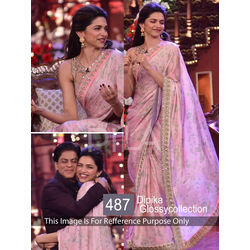 Kmozi Dipika Glossy Collection Designer Saree, pink