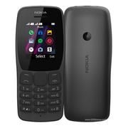 NOKIA 110 2019 4MB 2G DUAL SIM,  black