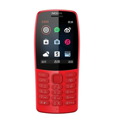 NOKIA 210 TA-1139 16MB 2G DUAL SIM,  red