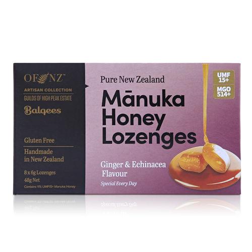 اقراص عسل المانوكا مع الزنجبيل , 8 x 6g Lozenges 48 g net wt