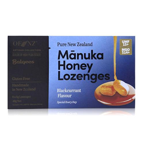 Manuka Honey Lozenges - Blackcurrant Flavour, 8 x 6g lozenges 48 g net wt