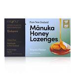 Manuka Honey Lozenges - Propolis Flavour, 8 x 6g lozenges 48 g net wt